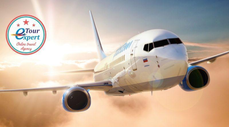 Специальные предложения авиакомпании Победа
