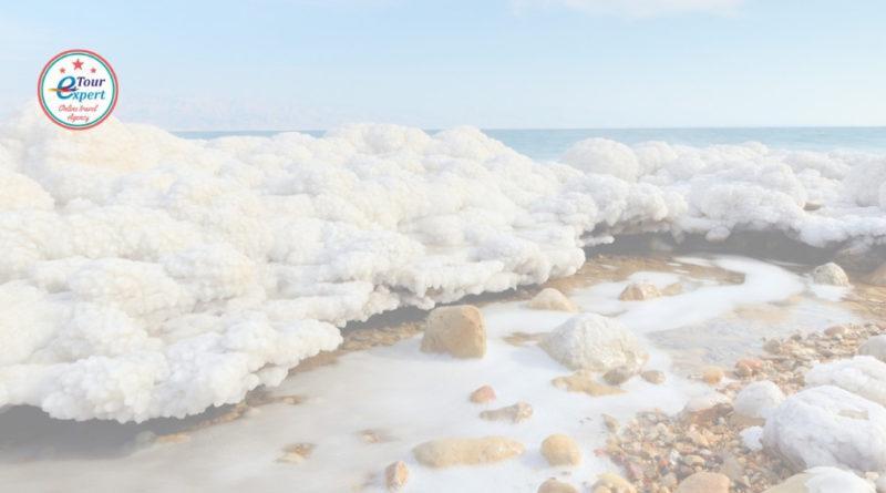 Мертвое море и дары жизни