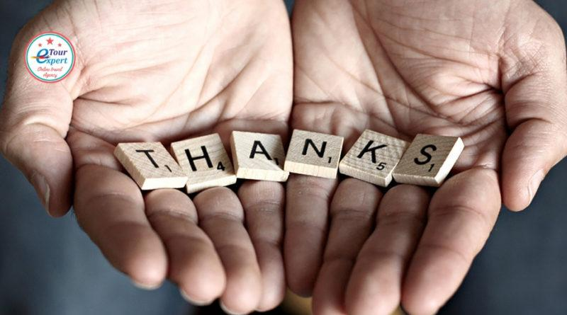 «Спасибо» или жесты благодарности