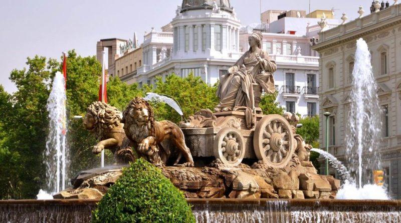 Сборные туры в Испанию от 22745 руб.