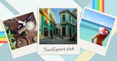 туры на Кубу от 37600 руб.