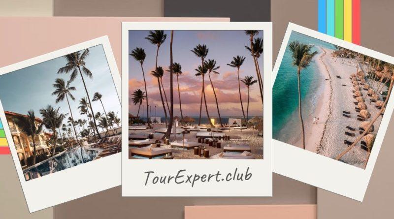 туры в Доминикану от 55605 руб.