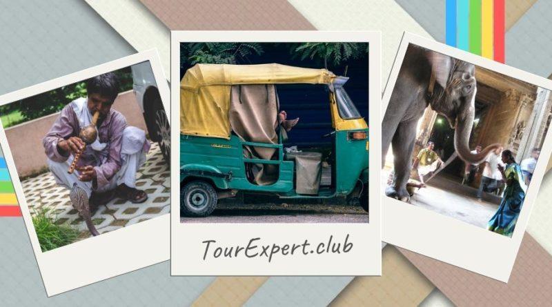 туры в Индию от 17500 руб.