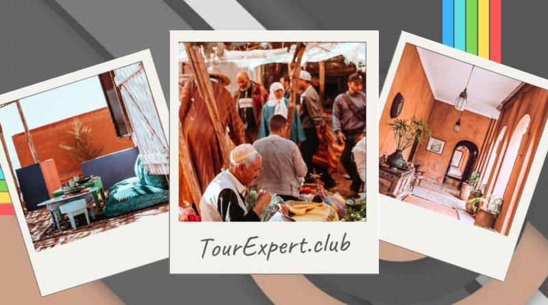 туры в Марокко от 22665 руб.