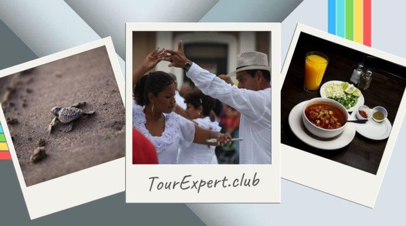 туры в Мексику от 35475 руб.