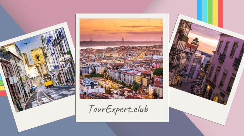 Лиссабон основные достопримечательности