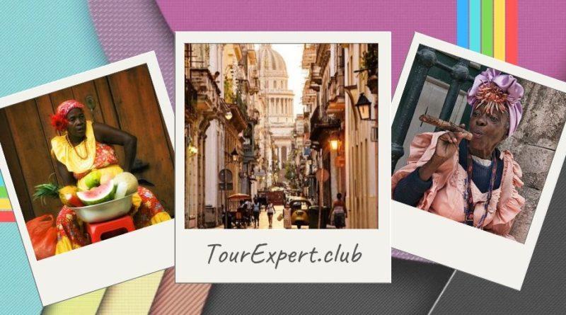 Туры на Кубу с вылетом из Москвы на 12 дней от 42880 руб., Все включено